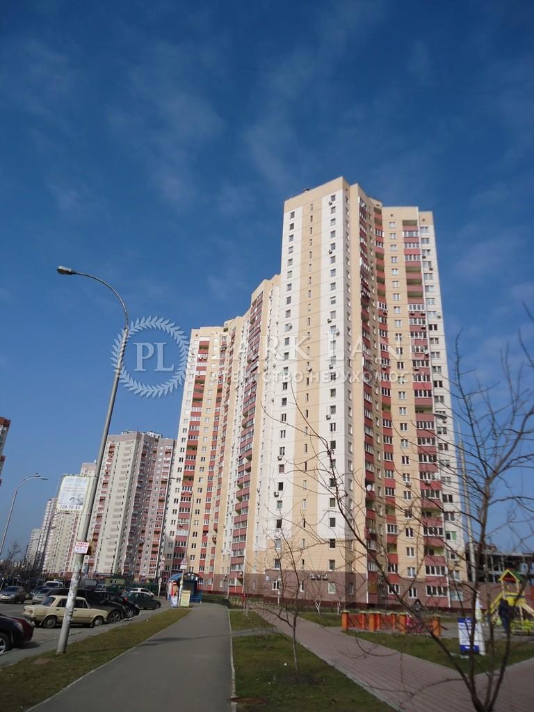 Квартира ул. Урловская, 20, Киев, L-28496 - Фото 14