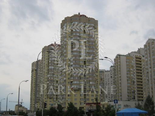 Квартира Ахматовой, 46, Киев, Z-727152 - Фото