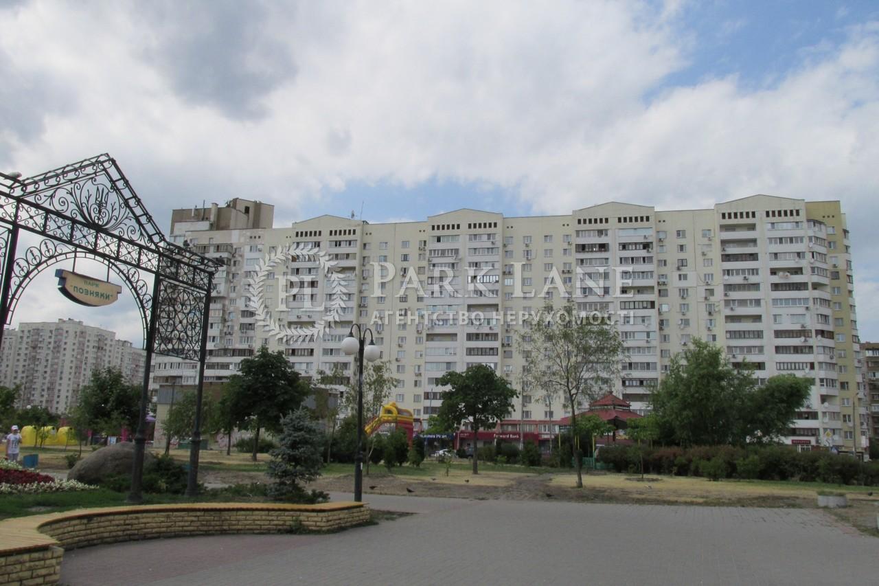 Квартира ул. Драгоманова, 44а, Киев, B-99425 - Фото 15
