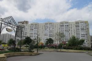 Квартира B-99425, Драгоманова, 44а, Київ - Фото 4