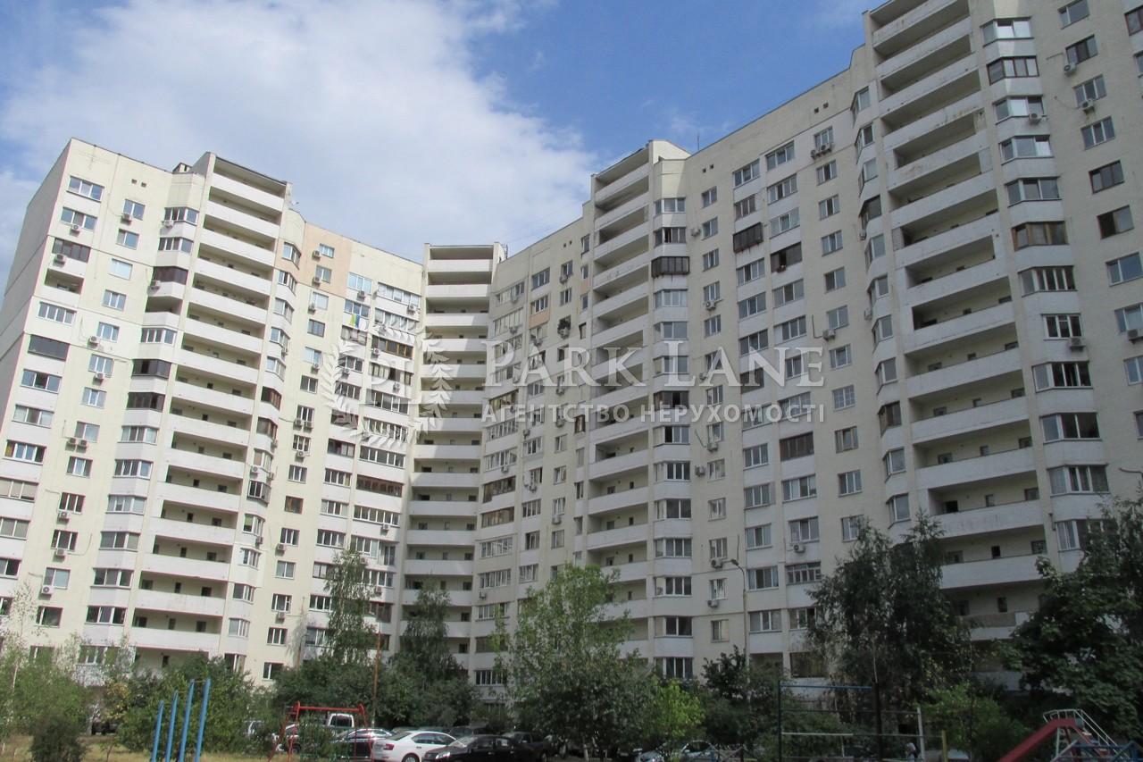 Квартира ул. Драгоманова, 44а, Киев, B-99425 - Фото 18