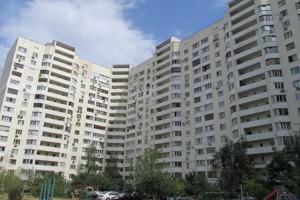 Квартира B-99425, Драгоманова, 44а, Київ - Фото 3