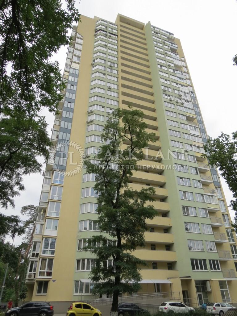 Квартира ул. Верховинная, 41, Киев, R-30069 - Фото 15