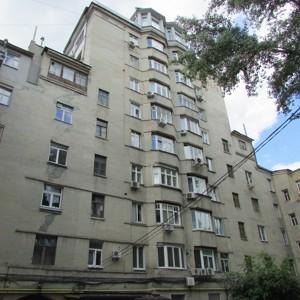 Офіс, D-20985, Мазепи Івана (Січневого Повстання), Київ - Фото 5