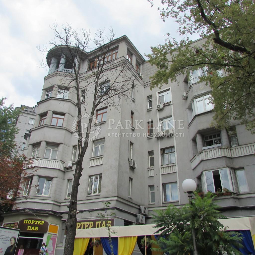 Квартира ул. Мазепы Ивана (Январского Восстания), 3, Киев, R-194 - Фото 1