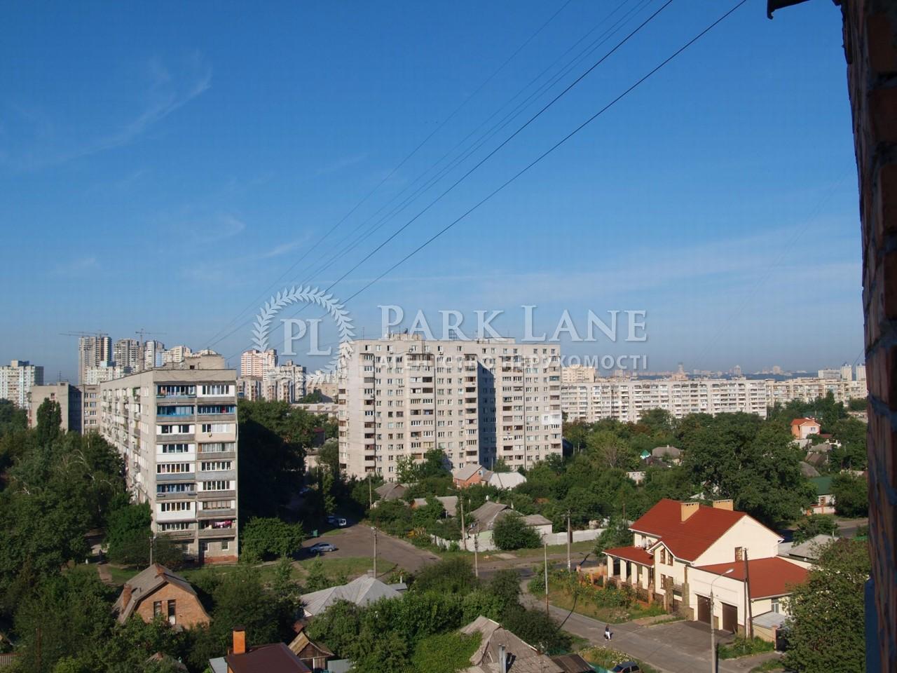 Квартира ул. Новаторов, 22, Киев, X-18159 - Фото 3