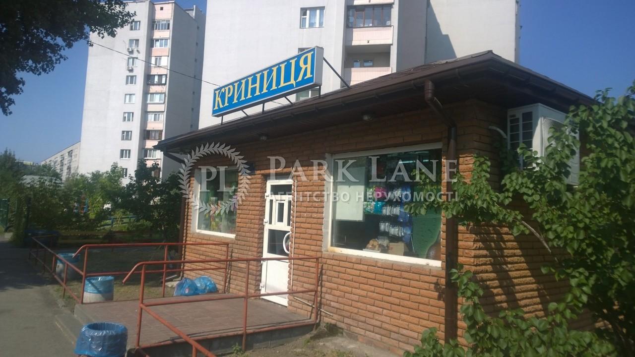 Квартира ул. Новаторов, 22, Киев, X-18159 - Фото 5