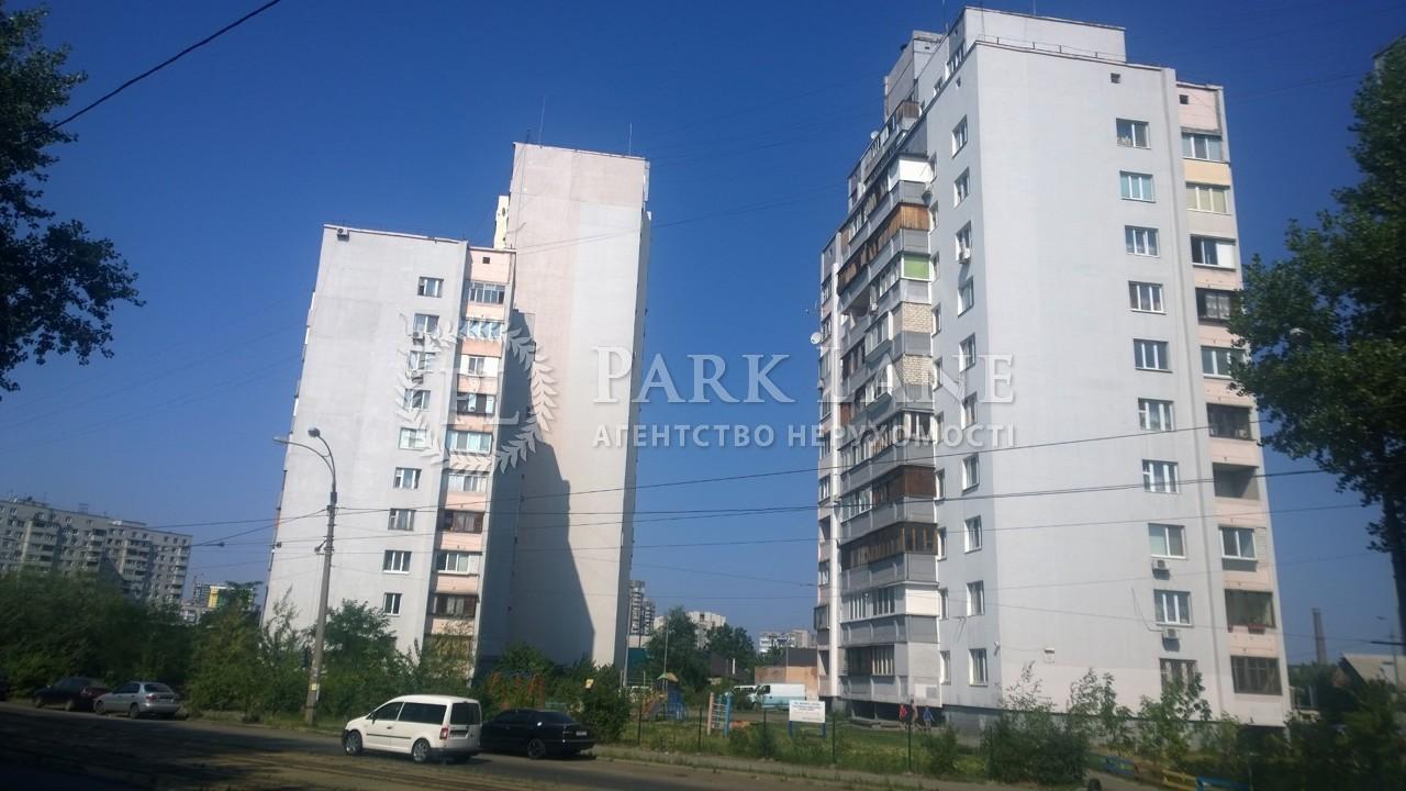 Квартира ул. Новаторов, 22, Киев, X-18159 - Фото 6