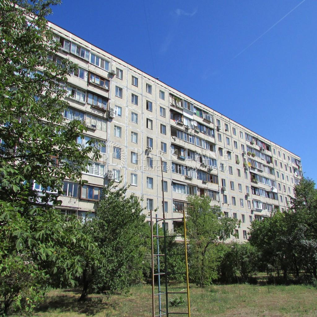 Квартира ул. Кондратюка Юрия, 2а, Киев, F-13320 - Фото 1