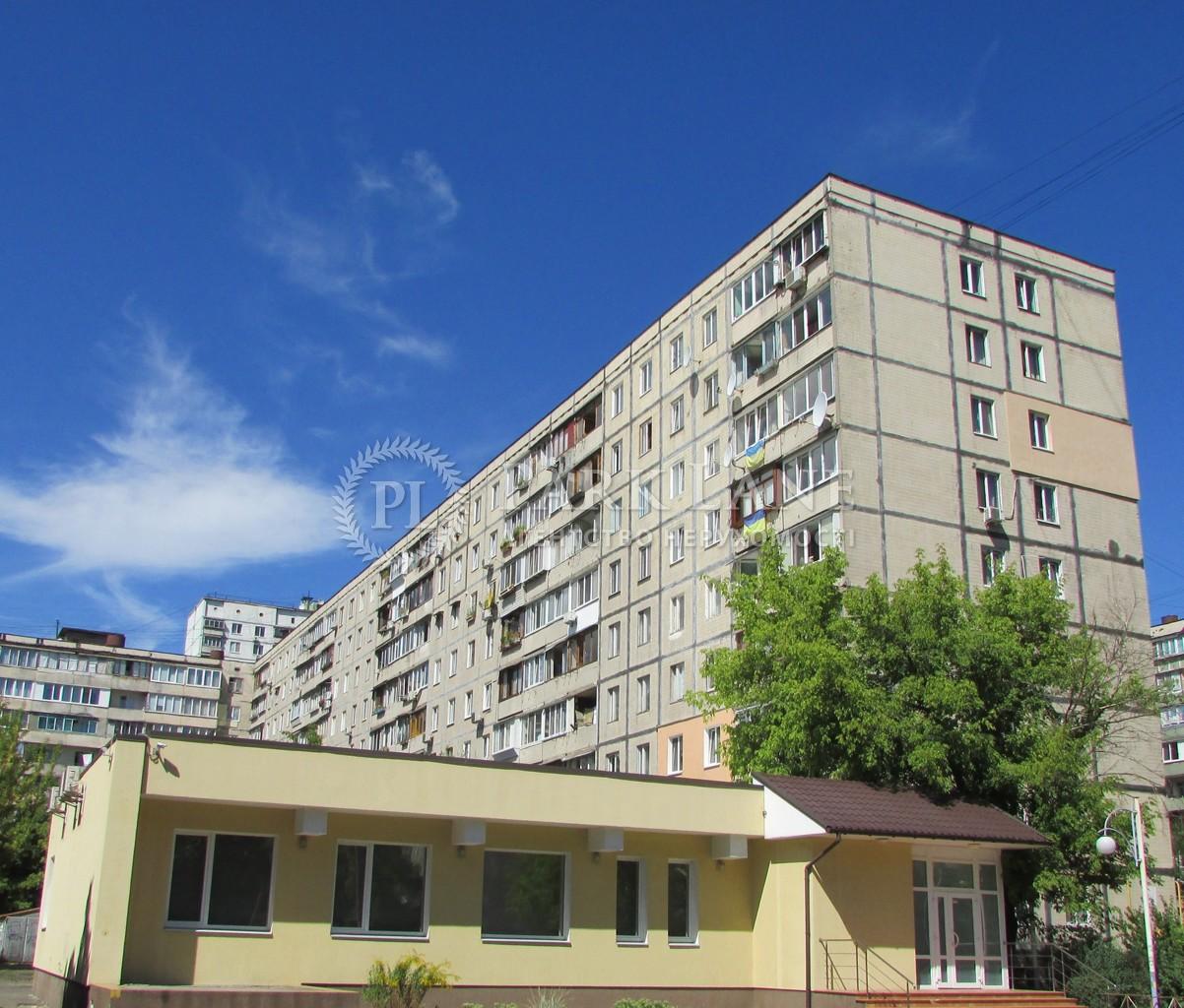 Квартира ул. Кондратюка Юрия, 2а, Киев, F-13320 - Фото 21