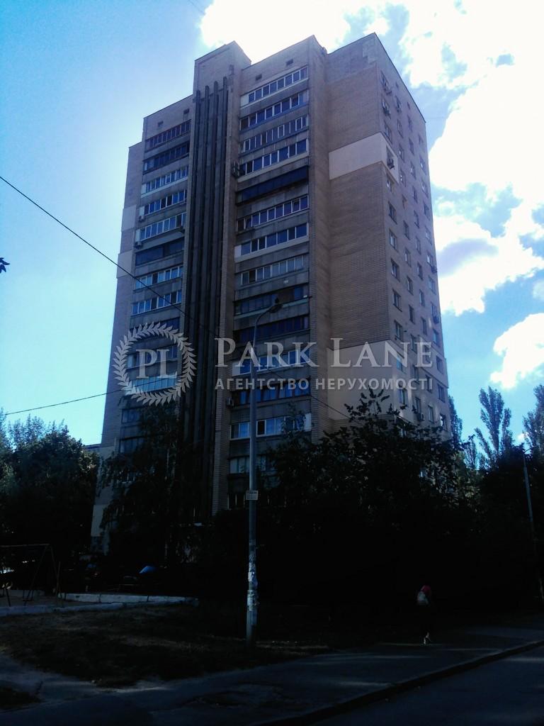 Квартира ул. Нестайко Всеволода (Мильчакова А.), 3, Киев, R-3918 - Фото 1
