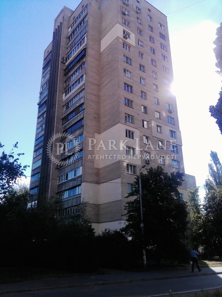Квартира ул. Нестайко Всеволода (Мильчакова А.), 3, Киев, R-19779 - Фото 31