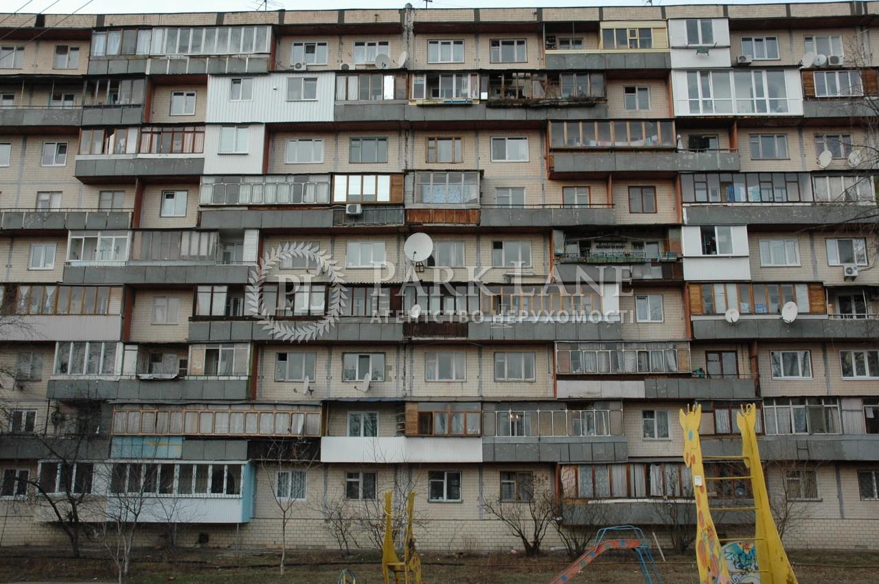 Квартира ул. Миколайчука Ивана (Серафимовича), 17/2, Киев, J-30572 - Фото 8