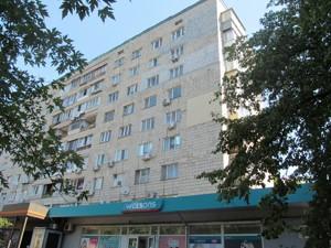 Нежилое помещение, B-96740, Русановская наб., Киев - Фото 2
