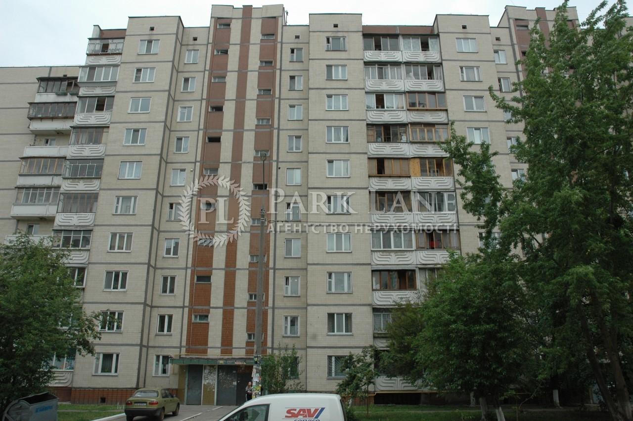 Квартира ул. Бережанская, 16а, Киев, X-9669 - Фото 1