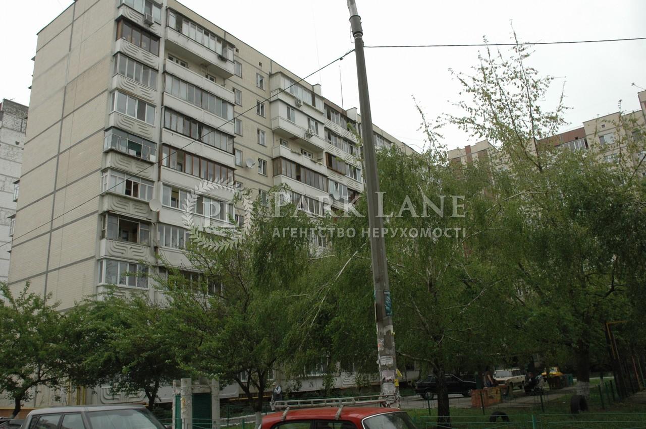 Квартира ул. Бережанская, 16а, Киев, X-9669 - Фото 6