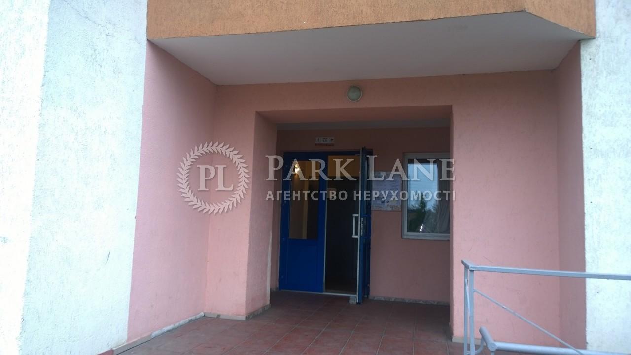 Квартира Z-706836, Бориспільська, 26к, Київ - Фото 4