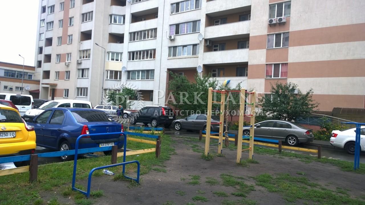 Квартира Z-706836, Бориспільська, 26к, Київ - Фото 6