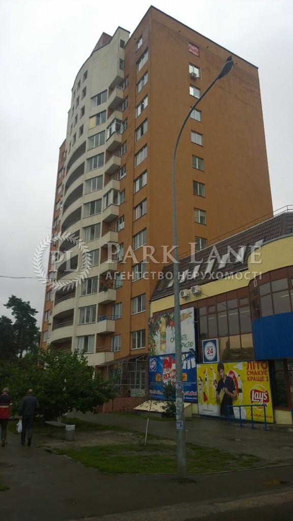 Квартира Z-706836, Бориспільська, 26к, Київ - Фото 1