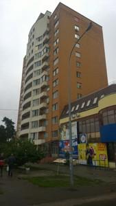 Коммерческая недвижимость, B-101550, Бориспольская, Дарницкий район