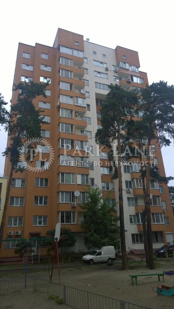 Квартира Z-706836, Бориспільська, 26к, Київ - Фото 2