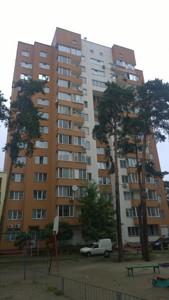Квартира B-81972, Бориспольская, 26к, Киев - Фото 2