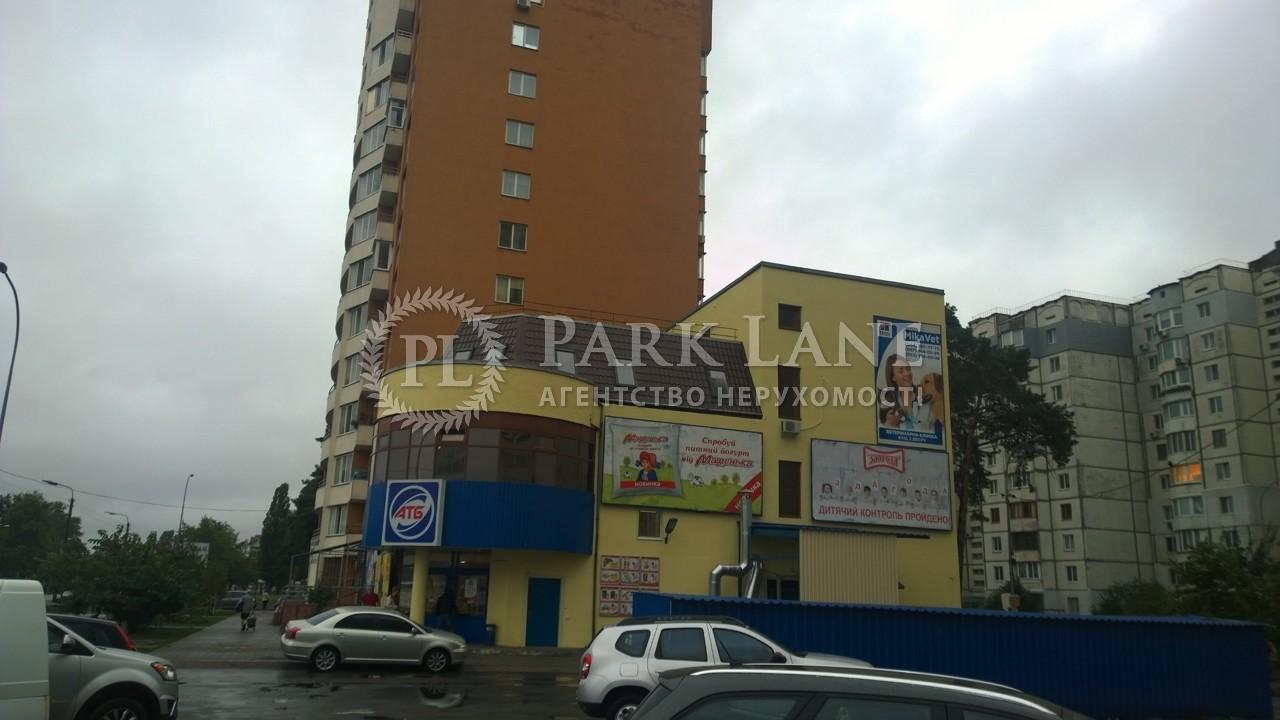 Квартира Z-706836, Бориспільська, 26к, Київ - Фото 8