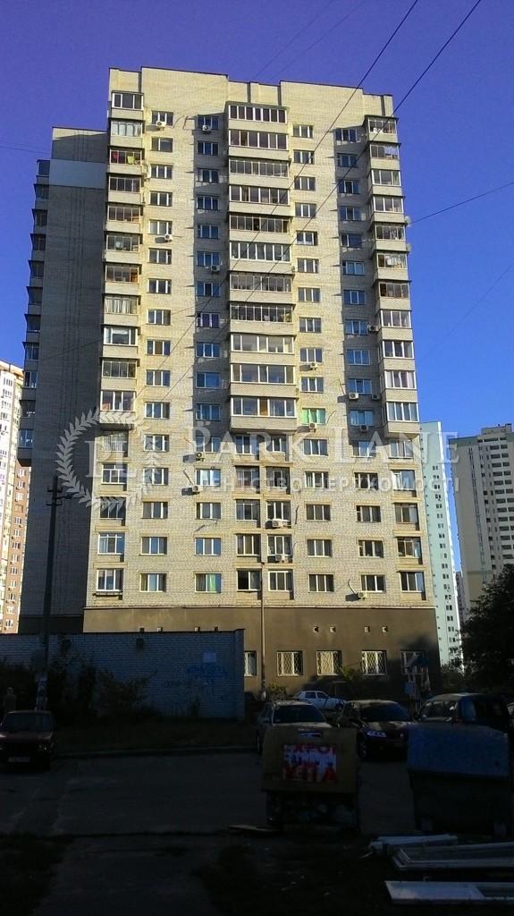 Квартира ул. Сортировочная, 4, Киев, Z-789051 - Фото 2