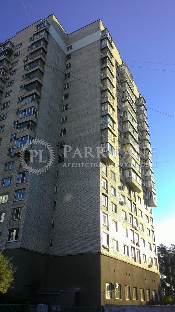 Квартира ул. Сортировочная, 4, Киев, Z-789051 - Фото 4
