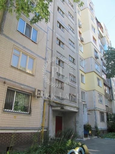 Квартира, Z-1407219, 4