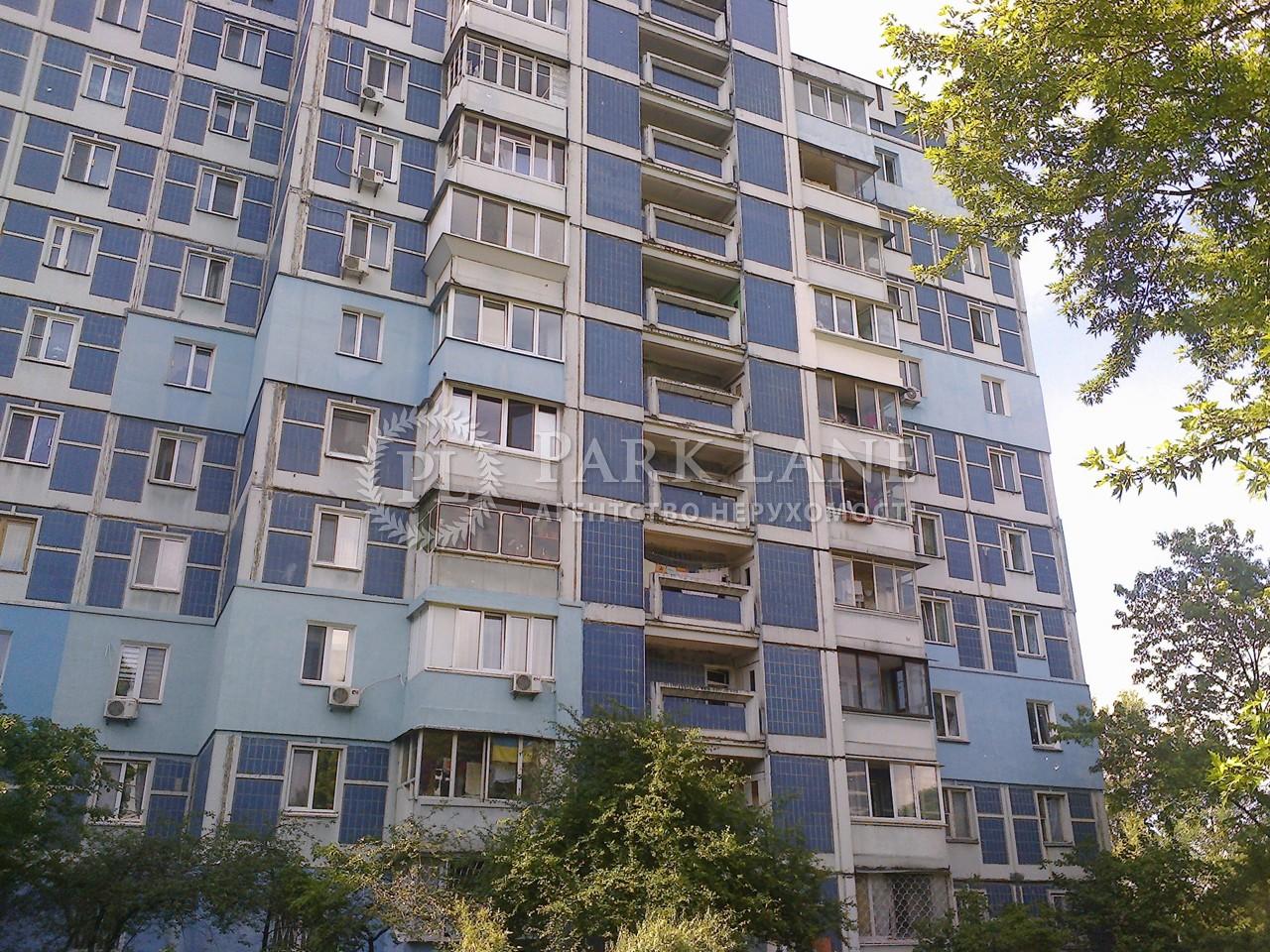 Квартира Z-993275, Иорданская (Гавро Лайоша), 9е, Киев - Фото 1