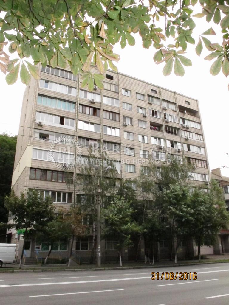 Офис, ул. Бойчука Михаила (Киквидзе), Киев, G-293 - Фото 11