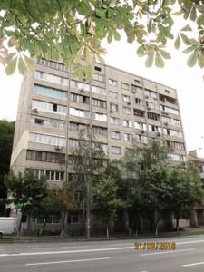 Квартира B-98456, Бойчука Михайла (Кіквідзе), 25а, Київ - Фото 2