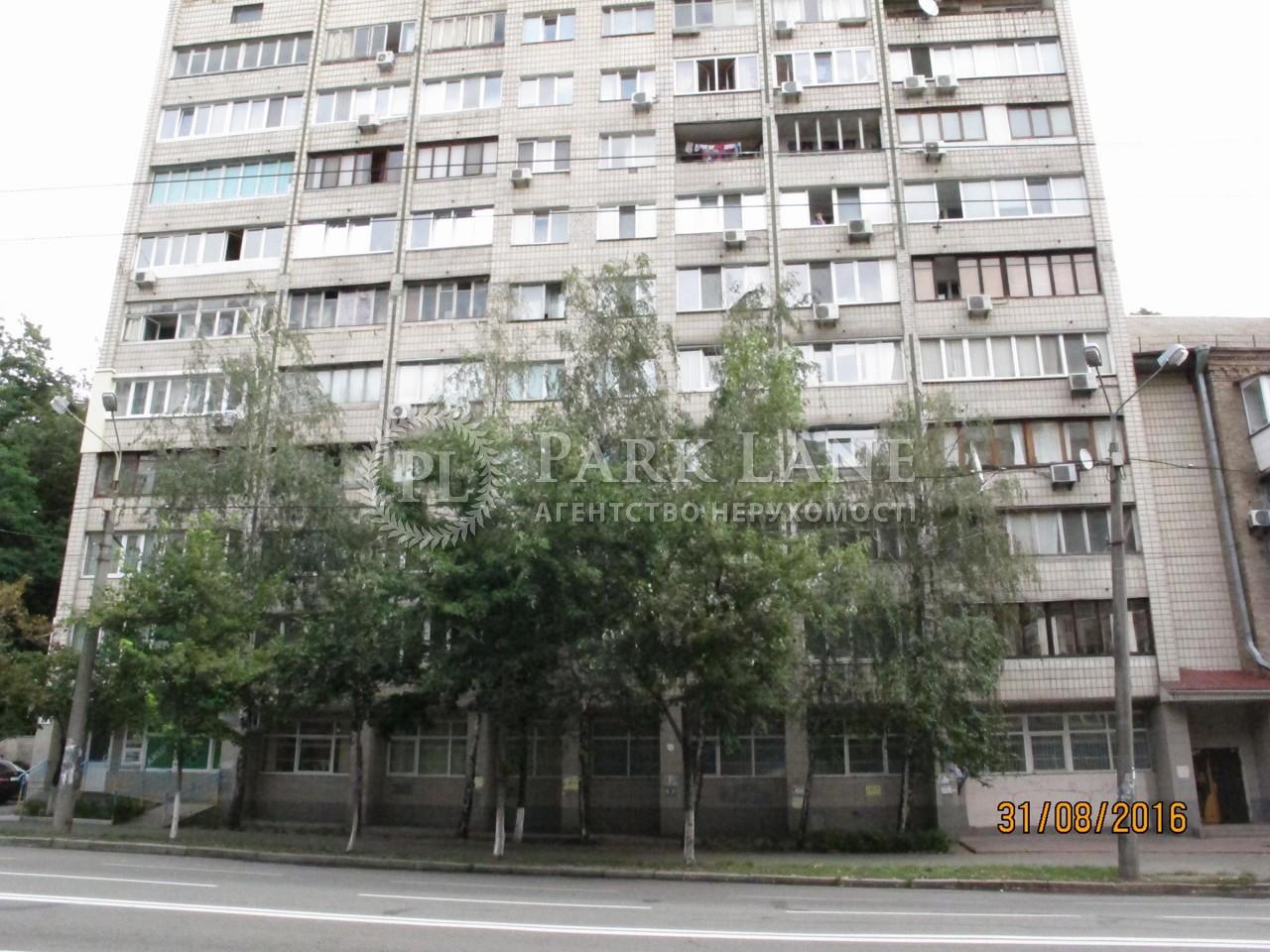 Офис, ул. Бойчука Михаила (Киквидзе), Киев, G-293 - Фото 1