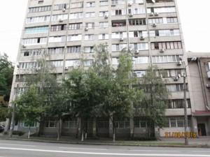 Квартира B-98456, Бойчука Михайла (Кіквідзе), 25а, Київ - Фото 1