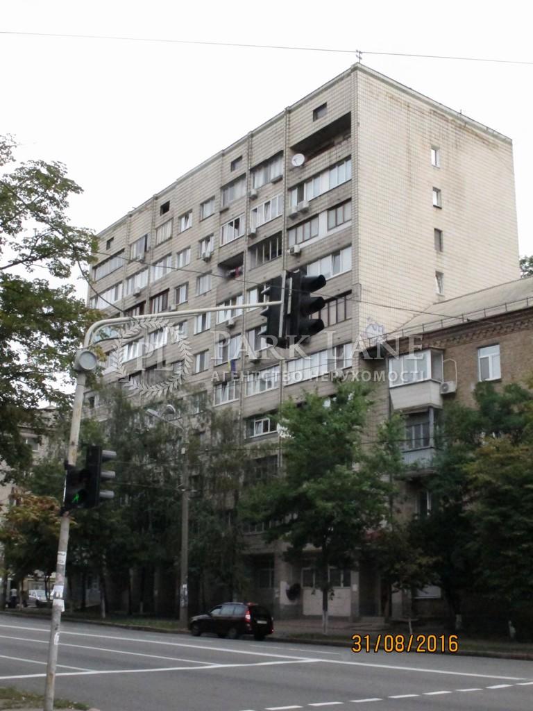 Офис, ул. Бойчука Михаила (Киквидзе), Киев, G-293 - Фото 12