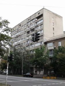 Квартира B-98456, Бойчука Михайла (Кіквідзе), 25а, Київ - Фото 3