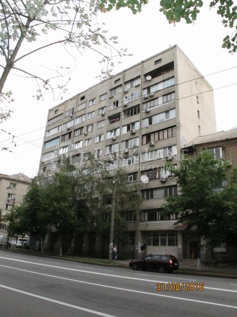 Офис, ул. Бойчука Михаила (Киквидзе), Киев, G-293 - Фото 13