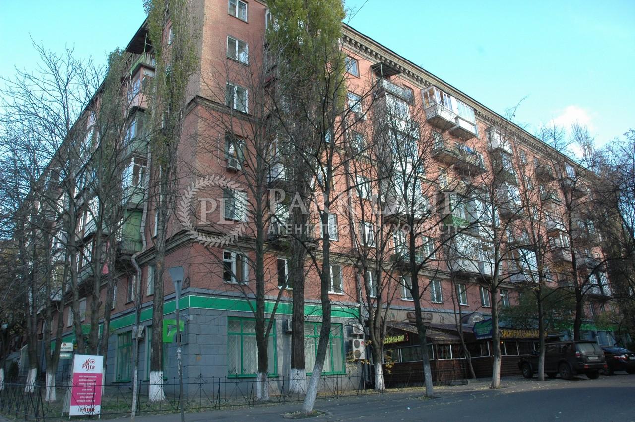 Квартира ул. Василевской Ванды, 12/16, Киев, Q-2725 - Фото 1