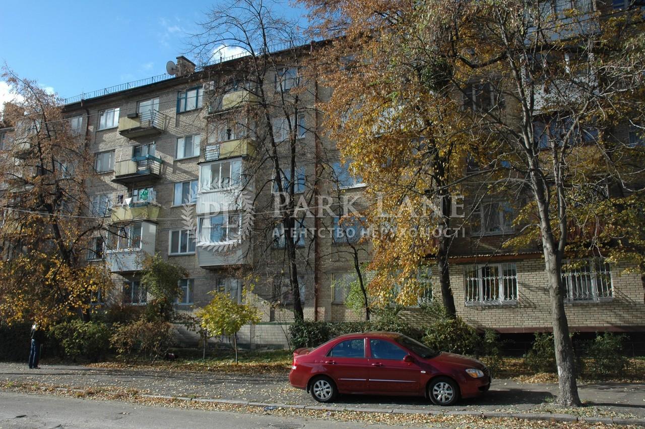 Квартира Победы просп., 7б, Киев, Z-564791 - Фото 1