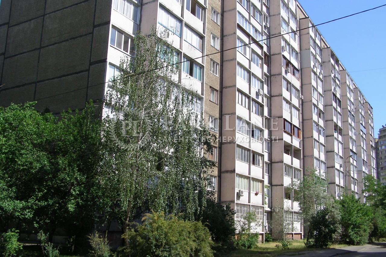 Квартира Харьковское шоссе, 154, Киев, Z-795367 - Фото 1