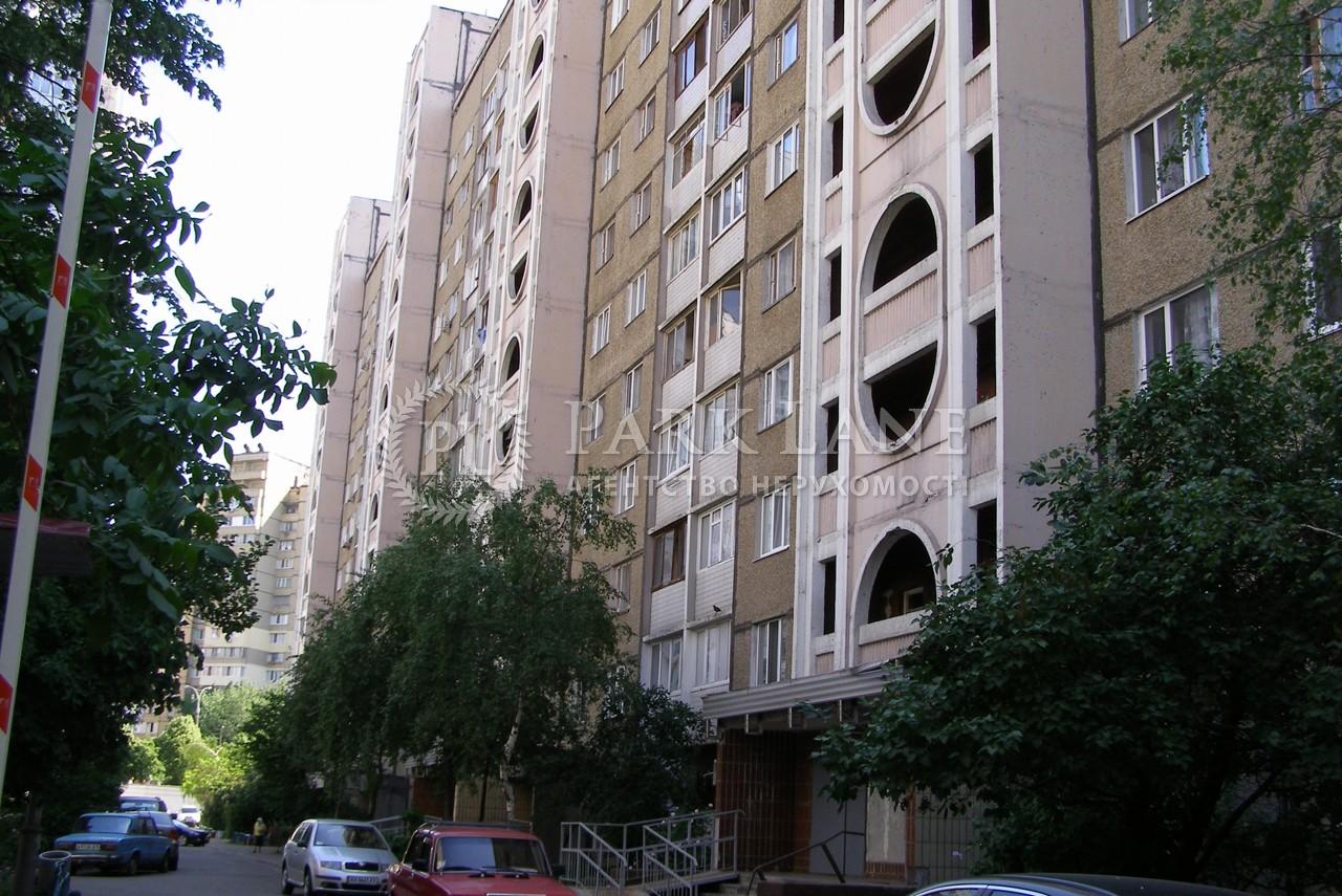 Квартира Харьковское шоссе, 154, Киев, Z-795367 - Фото 2