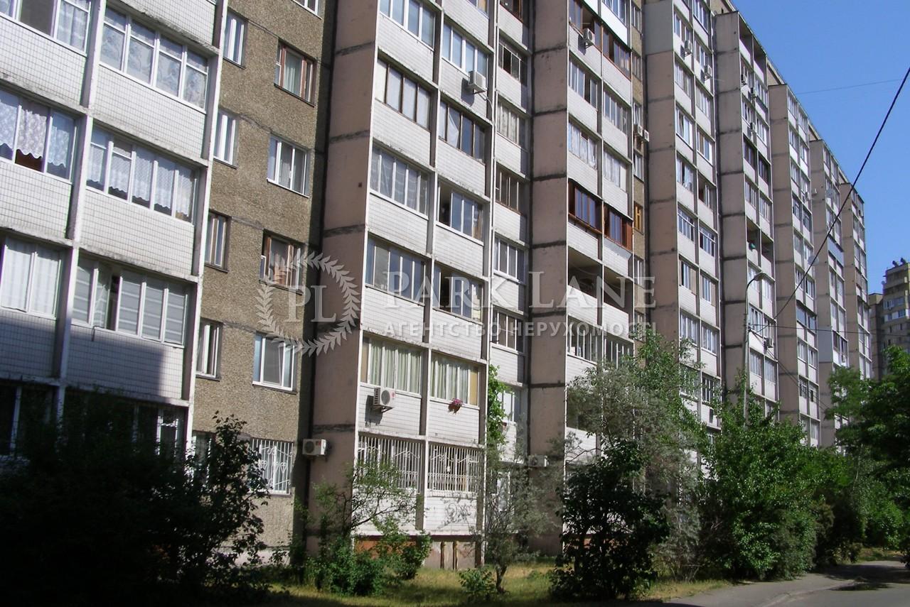 Квартира Харьковское шоссе, 154, Киев, Z-795367 - Фото 3