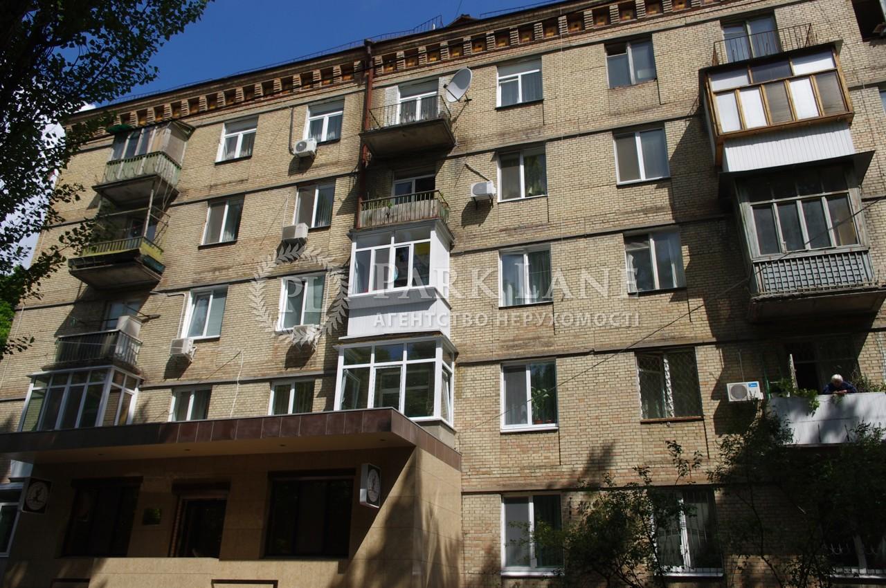 Квартира ул. Искровская, 3, Киев, M-38484 - Фото 1