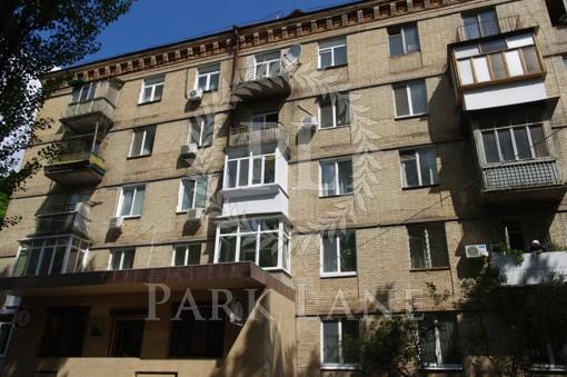 Квартира Искровская, 3, Киев, M-38484 - Фото