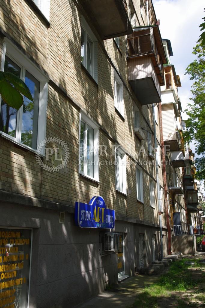 Квартира ул. Искровская, 3, Киев, M-38484 - Фото 13