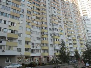 Квартира K-32645, Драгоманова, 6/1, Киев - Фото 5