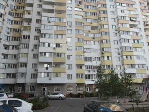 Квартира K-32645, Драгоманова, 6/1, Киев - Фото 4