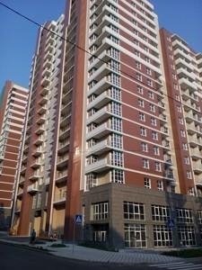 Квартира R-14357, Филатова Академика, 2/1, Киев - Фото 1