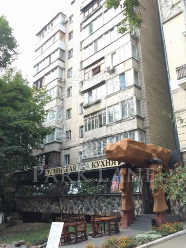 Квартира, R-22738, 10а